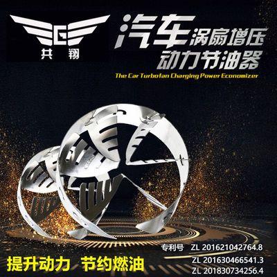 汽车用品涡轮增压器省油王节油器动力提升汽车改装通用加速器