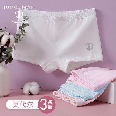儿童内裤女童平角裤四角裤纯色女孩子裤头安全裤小学生内裤2-15岁