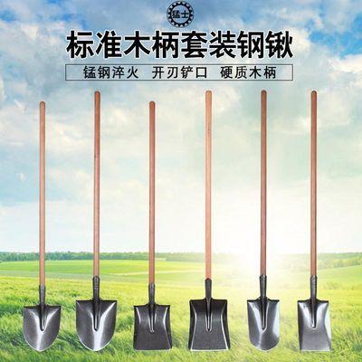 铁锹农用园林艺工具锰钢铲子户外挖土全钢加厚家用防汛钢锹大铁锨