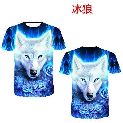 2020新款精品夏季新款3D印花T恤男社会半袖动物狼图案短袖青少年