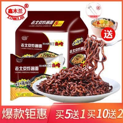 【48小时发货5送1】老北京炸酱面干拌面袋装速食方便面微甜3包-24