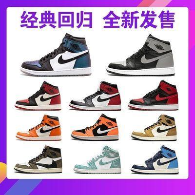 aj男鞋运动鞋男aj1篮球鞋学生运动鞋aj女鞋联名变色龙小闪电情侣