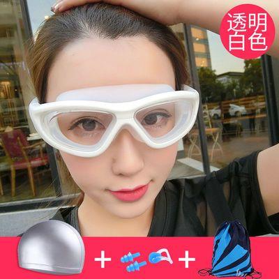 游泳镜大框潜水男女士护目游泳眼镜高清防雾防水泳镜泳帽配套装备