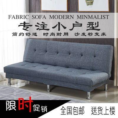 简易小户型沙发床两用多功能可折叠理发店客厅出租屋懒人沙发包邮