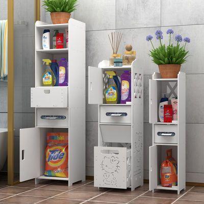 卫生间夹缝收纳柜防水浴室储物柜落地式马桶边柜转角侧柜厕所神器