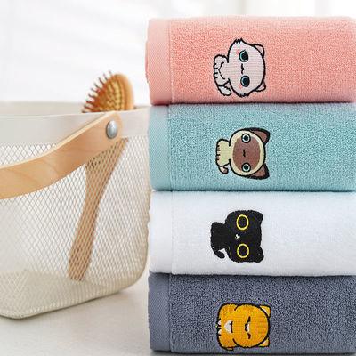 1/2条装 毛巾纯棉成人儿童洗脸巾刺绣可爱卡通家用柔软吸水不掉毛