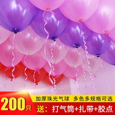 节庆球游戏活动球批发结婚网红圆形乳胶装饰布置圆形珠光气球儿童