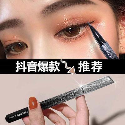 【超防水】李佳琦推荐眼线笔女防水不晕染速干初学者女学生化妆品