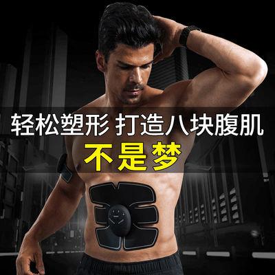 【减肥神器】腹肌训练器懒人健身仪家用智能腹肌贴甩脂瘦身男女款