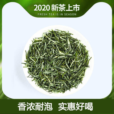 绿茶信阳毛尖2020新茶雨前春茶散装茶叶250g茶农自产自销浓香型