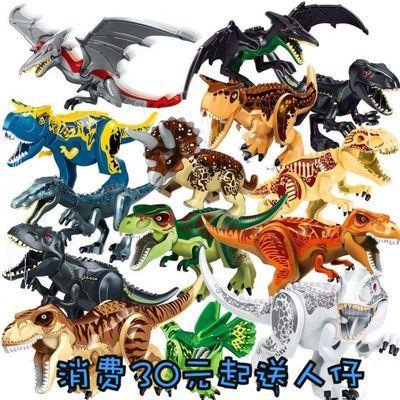 76442/兼容乐高大号积木侏罗纪世界大恐龙拼装玩具积木益智组装拆装恐龙