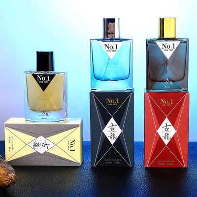 男士古龙香水持续淡香清新自然男人味海洋木质香调英皇家古龙香水