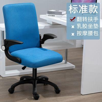 电脑椅家用办公椅升降转椅职员椅会议椅学生宿舍靠背椅子电竞座椅