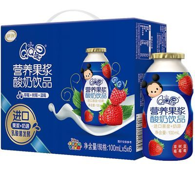 【热卖】1月产伊利QQ星营养果浆酸奶饮品205g*12瓶饮料乳酸菌儿童