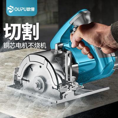 手提云石机电锯 瓷砖石材切割机 木工钢材家用小型开槽机工具大全