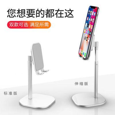桌面手机支架懒人平板手机ipad通用支架金属底部加重伸缩网课支架