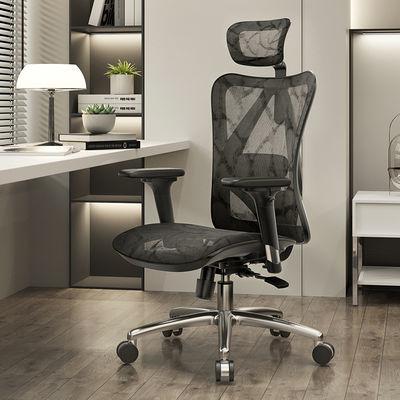 西昊人体工学电脑椅子办公椅可躺电竞椅家用转椅老板椅透气会议椅