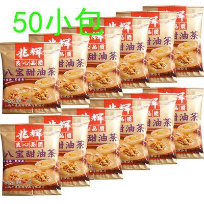 兆辉 油茶面八宝甜40g独立包装 香甜口味 油茶粉即冲即食冲调型