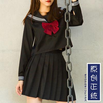正统原创jk制服基础款暗黑三本jks短裙长裙日系学院风女学生套装