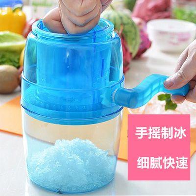 家用型厨房小工具儿童迷你刨冰机手摇碎冰机雪花绵绵冰炒冰沙冰机