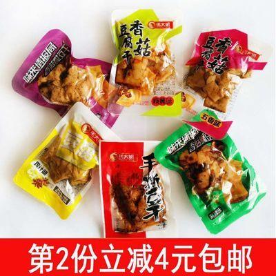 马大姐豆干香茹豆腐干1斤装香菇嫩豆干麻辣豆干休闲零食小吃