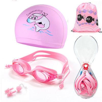 连耳塞儿童泳镜女童男童防水防雾高清小孩宝宝游泳眼镜泳帽套装