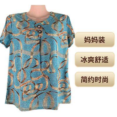 中老年妈妈装夏季女装短袖2020新款潮冰丝t恤印花圆领套头上衣女