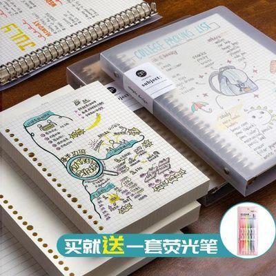 b5活页本笔记本本子加厚可拆卸A5替芯错题本网格本手账本记事本
