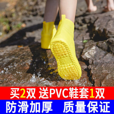 雨鞋套男女成人硅胶鞋套加厚防滑鞋套防水鞋套儿童鞋套耐磨鞋套