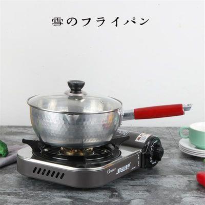 日式雪平锅加厚不粘铝制平底木柄汤锅煎锅奶锅炒菜锅煮面烫粉铝锅