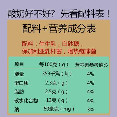 【热卖】新疆老酸奶西域春2斤桶装水果捞网红酸奶零加益生菌加冰