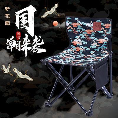 梦花园户外折叠椅子便携靠背小马扎凳子美术画画写生椅沙滩钓鱼椅