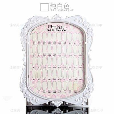 美甲工具展示板色卡指甲油胶防尘展示架样板本镶嵌色卡本甲片盒