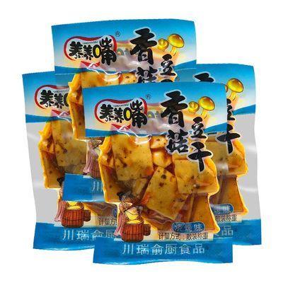 热卖养养嘴香菇豆干重庆特产休闲零食小吃批发多口味独立包装多规