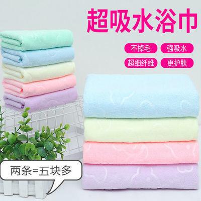 大浴巾批发家用成人女裹胸儿童柔软吸水洗澡不掉毛大毛巾不是纯棉
