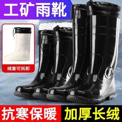 雨靴男冬季雨鞋高筒加厚底保暖加绒棉中筒成人劳保防水鞋防滑靴子
