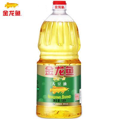 金龙鱼大豆油900ml/1.8L 精炼一级食用油植物油色拉油粮油批发