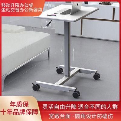 站立办公多功能电脑桌笔记本电脑移动升降桌床边桌增高培训演讲台