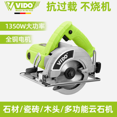 【德国VIDO】切割机电锯钢材木材云石机多功能大功率瓷砖开槽机