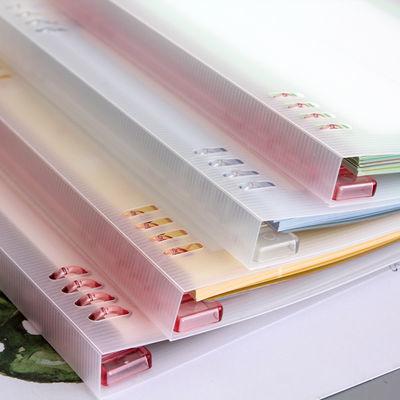 可爱卡通8孔b5活页本外壳可拆卸a5方格彩色替芯活页纸pp透明封面
