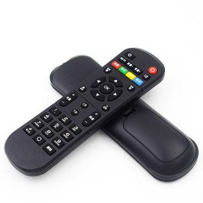 中国移动盒子万能遥控器 原装宽带高清网络电视机顶盒 通用摇控器
