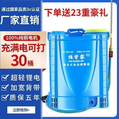 全新电动喷雾器农用锂电智能背负式高压充电打药桶消毒喷壶打药机