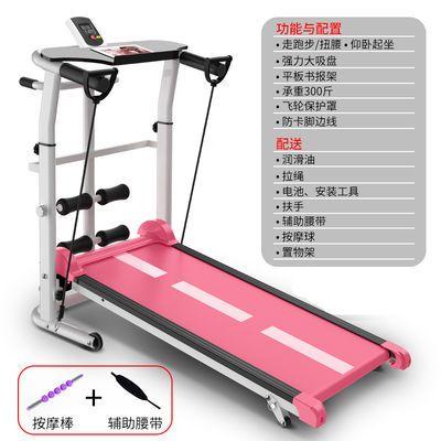 跑步机家用室内多功能折叠小型平板走步机家庭静音减肥健身器材