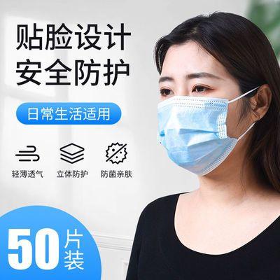 一次性口罩防风透气防勒挂钩耳戴式口罩儿童成人男女口罩通用挂扣