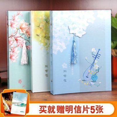 抖音网红同学录古风毕业纪念册小学生六年级中国风创意留言册盒装