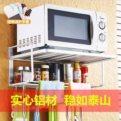 太空铝微波炉架 壁挂式厨房置物架烤箱架子2层挂架 收纳用品支架