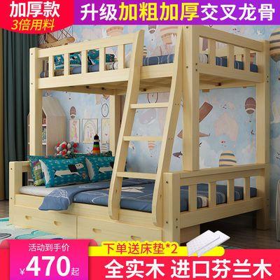 高低床家用上下床成人子母床双人儿童床上下铺实木床多功能双层床
