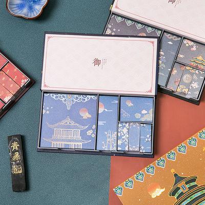 480张创意古风便利贴中国风便签盒装套装可撕学生用n次贴留言记事
