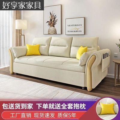 多功能可折叠可拆洗布艺沙发床两用双人单人小户型客厅推拉网红款