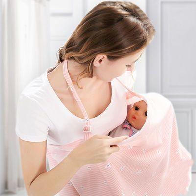 哺乳巾外出喂奶神器遮羞布遮挡衣多功能盖罩春夏款防走光披肩斗篷